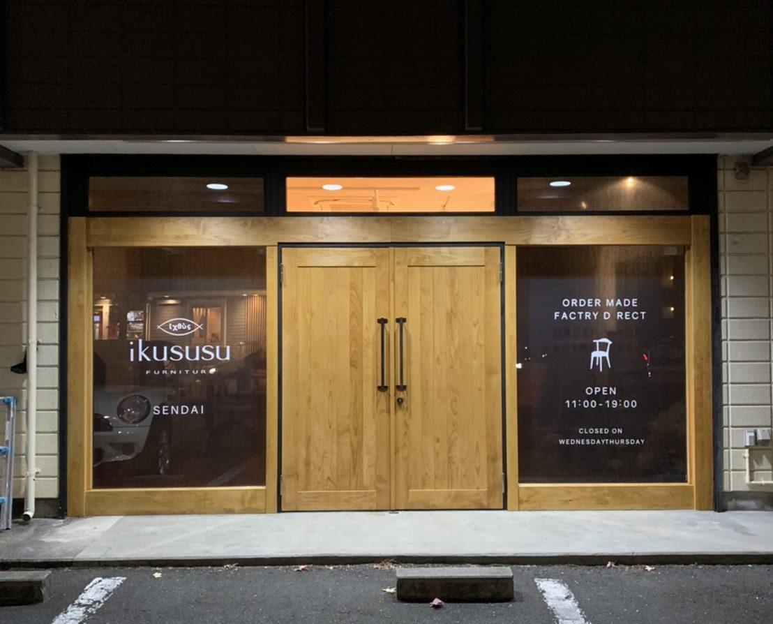 仙台店11月20日オープンです!