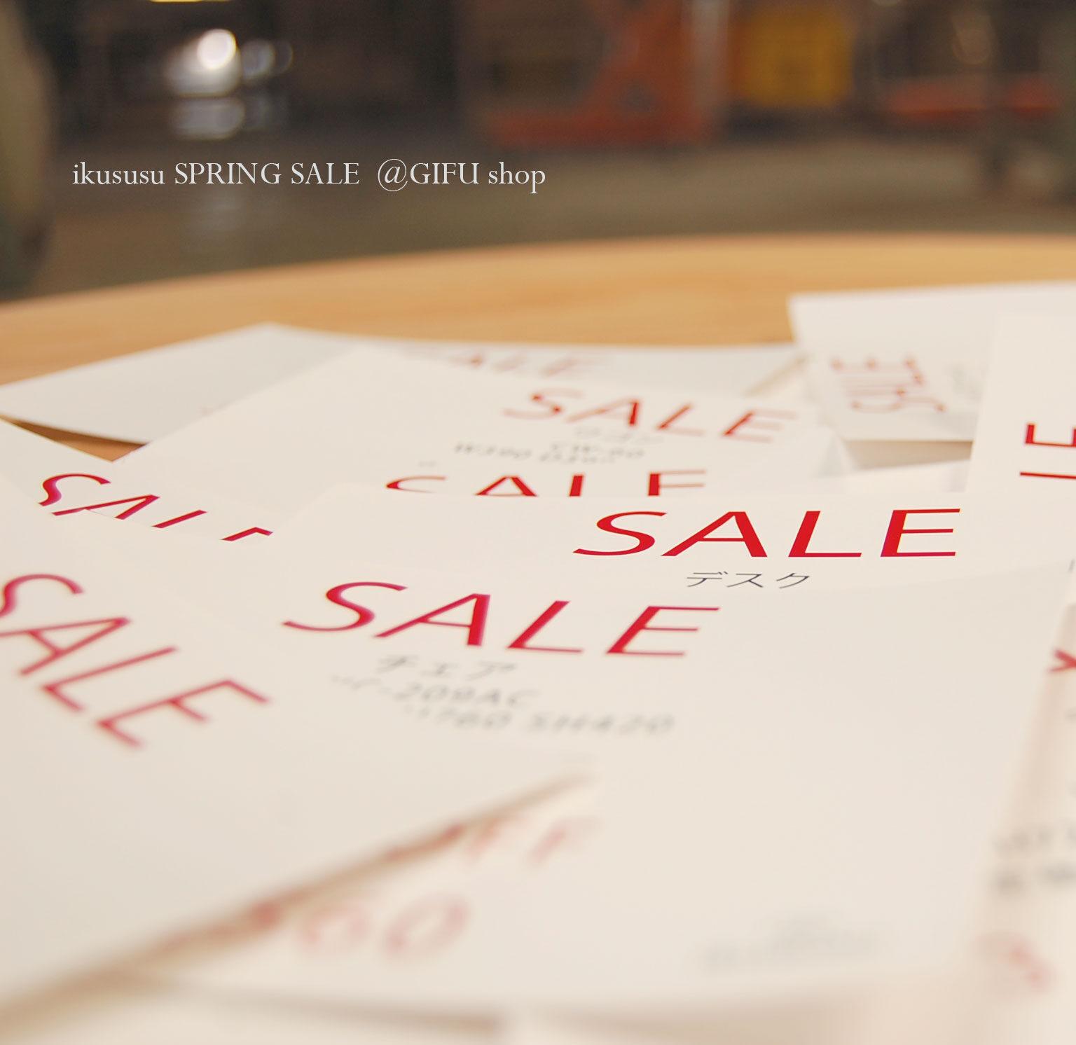 SPRING SALE!!  @gifu shop