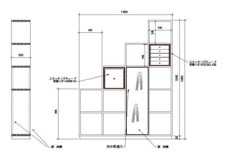 猫タワーと間仕切りを兼ねた階段状シェルフ